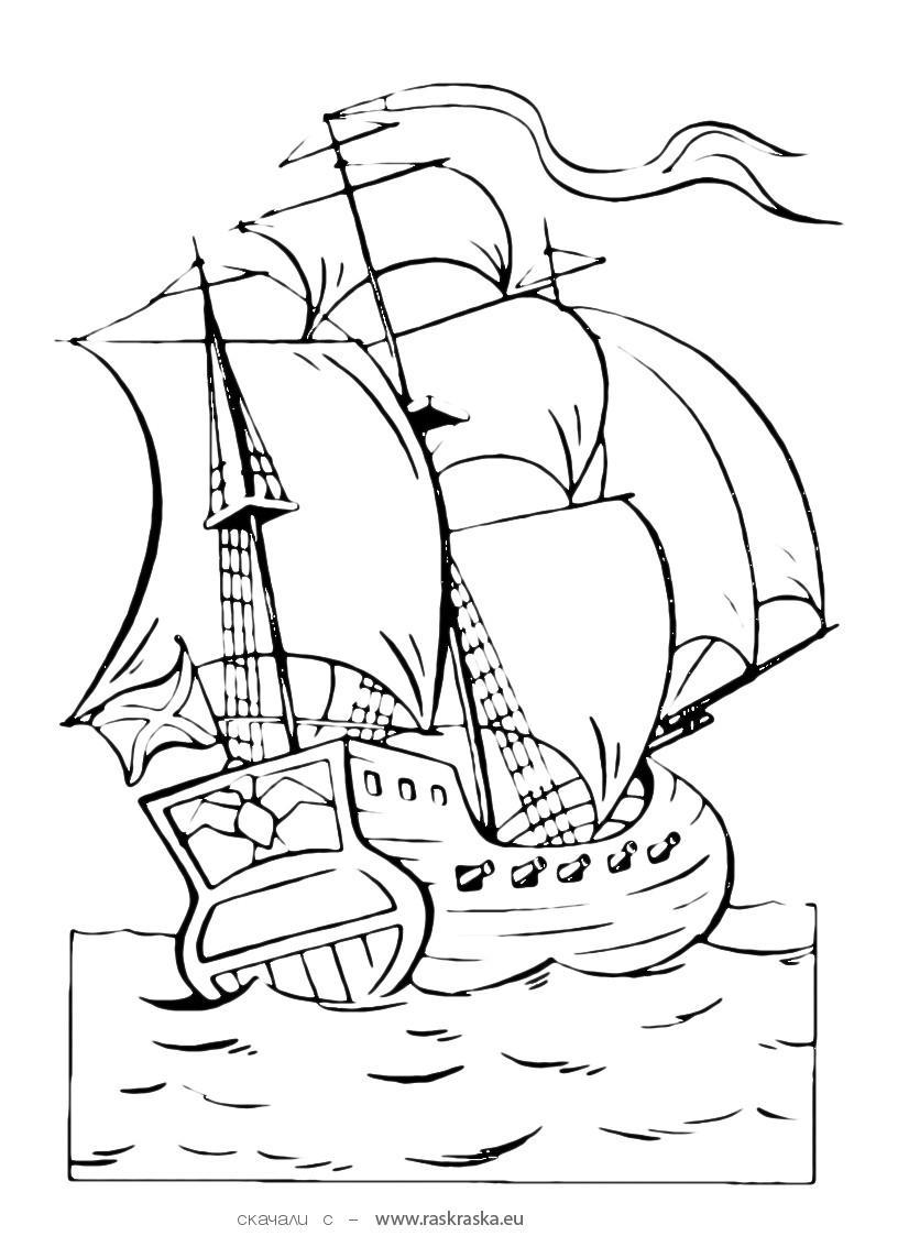корабль садко картинки